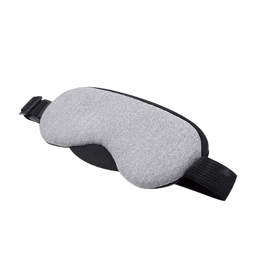 工業用わな商標ROSENICE USBスチームアイマスク目隠しホットコンプレッションアイカバー(ドライアイを逃す)