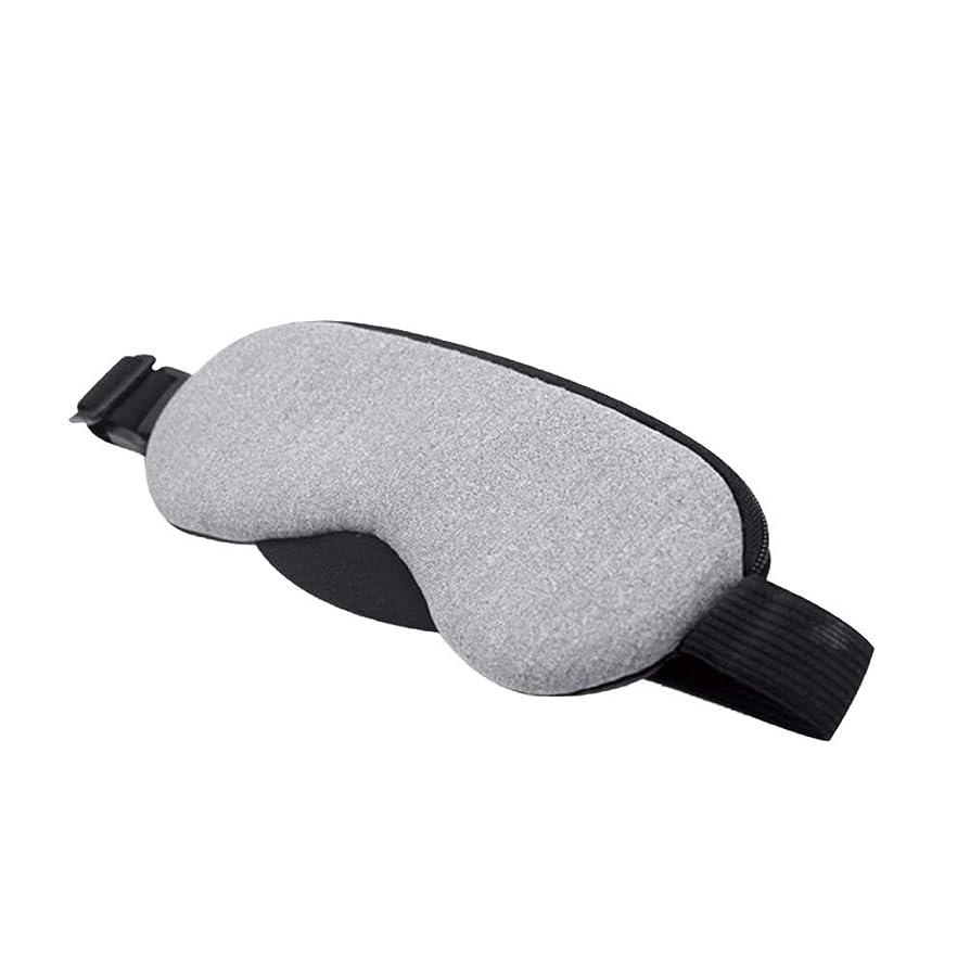 村小屋寮ROSENICE USBスチームアイマスクホットコンプレッションアイカバー(グレーフレグランスフリー)
