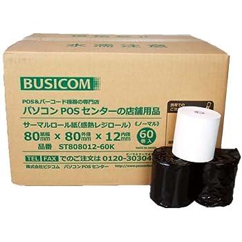 BUSICOM «ノーマル» 感熱ロールペーパー(サーマルロール紙) 80mm幅80φ内径12mm60巻 【三菱製紙】 ST808012-60K