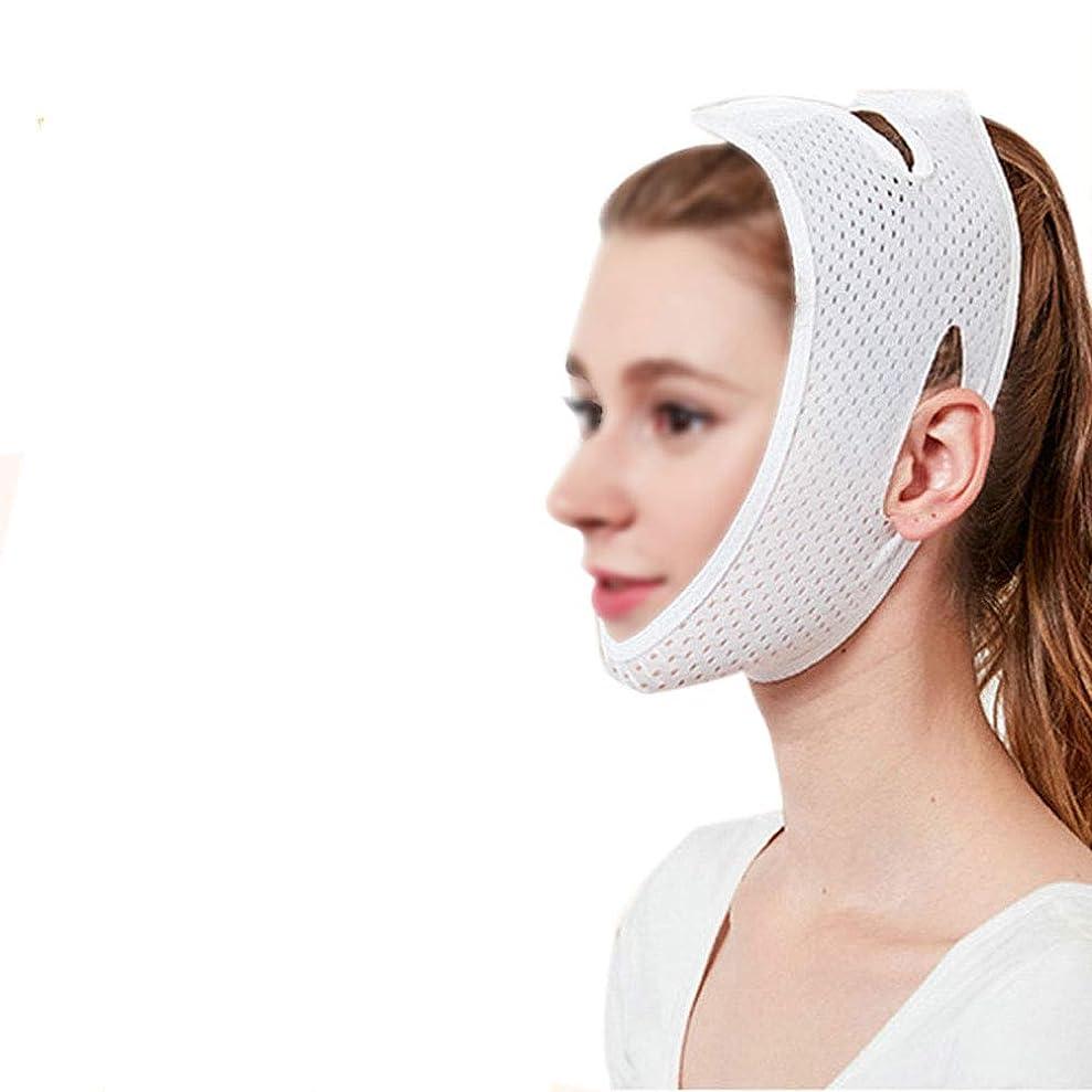 種をまくアロング荷物GLJJQMY 薄い顔の包帯の薄い二重あごの引き締めの固まる皮の睡眠のマスクの頬の顔の減量のマスク 顔用整形マスク (Color : White)