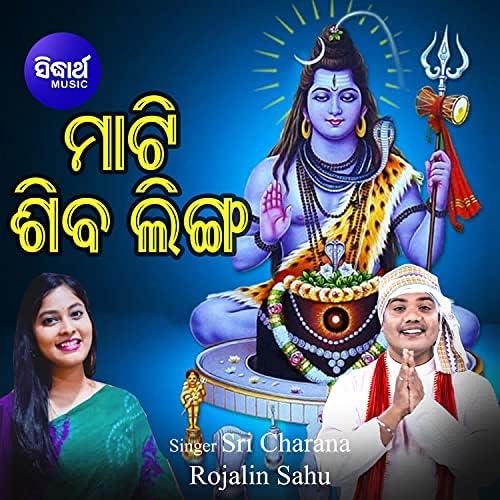 Sri Charana & Rojalin Sahu