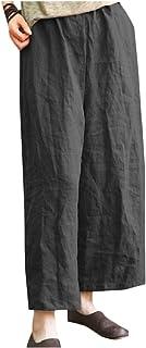 DressU Women's Cotton Linen Pure Loose Classic Palazzo Wide Leg Pants