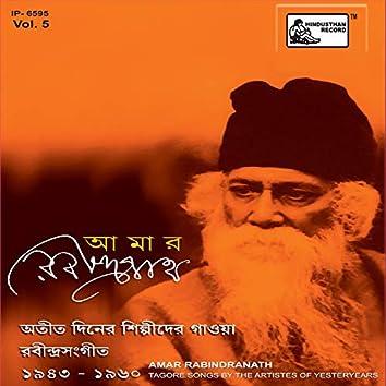 Amar Rabindranath Vol 5