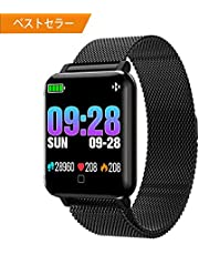 【3/15まで】最新版スマートウォッチ 活動量計 歩数計 心拍計 着信電話通知 smart watch