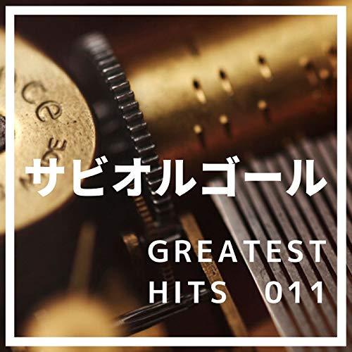 Sakura (Music Box Chorus Ver.) [Cover]