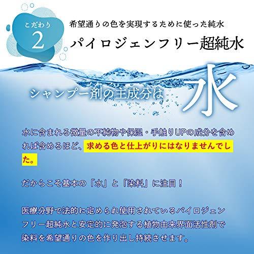 Kyogokuピンクパープルカラーシャンプーピンクシャンプーシャンプーカラー用シャンプームラシャン