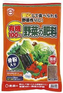 東商 有機100% 野菜の肥料 1.8kg