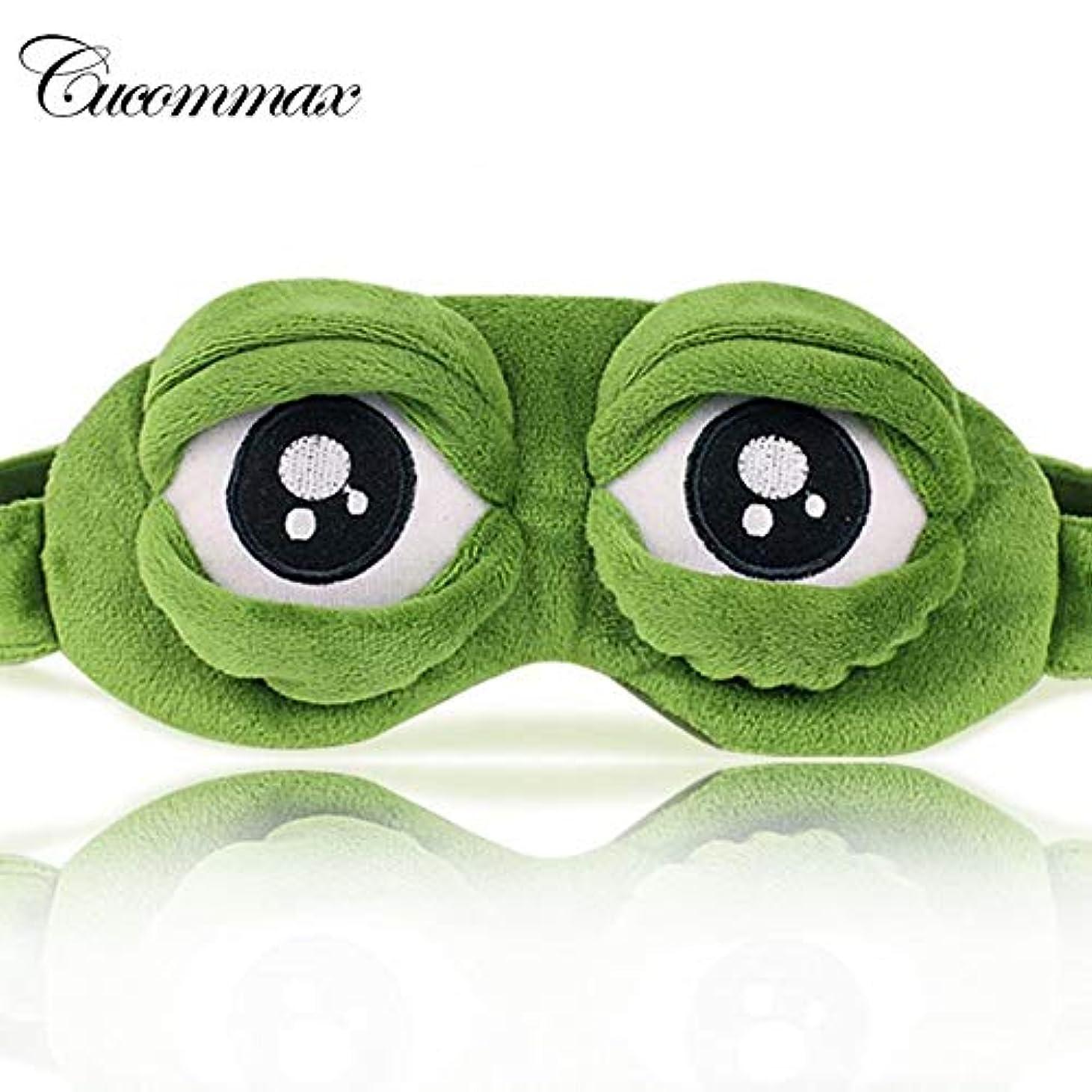 膿瘍韓国等々NOTE Cucommax 1ピース悲しいカエルスタイルスリーピングアイマスク昼寝漫画ぬいぐるみアイシェードスリープマスク包帯用睡眠 - MSK50