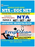 NTA UGC NET/SET/JRF Labour Welfare/ HRM 2020 II LABOUR WELF@RE/ HRM INDUSTRIAL RELATION SOLVED QUESTION P@PERS 2019 