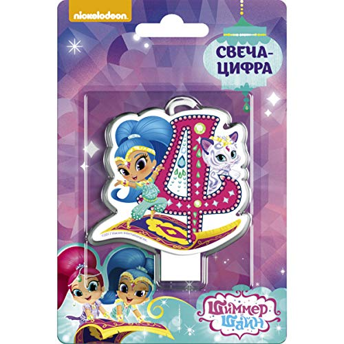 Shimmer and Shine Cupcake Topper Ca…
