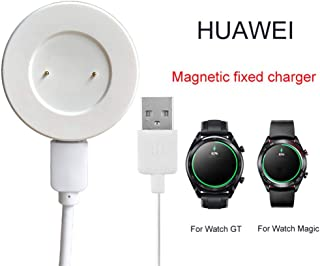 Huawei Watch Charger Magnetic, Wireless Smart Fit Watch Cradle Charger Holder For Huawei Watch GT/Watch Magic (White)