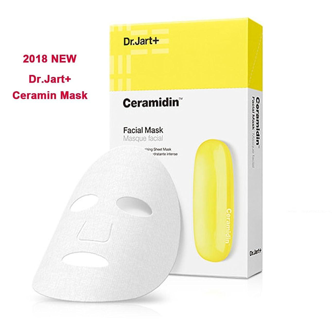 受賞プロット物足りない[韓国コスメ Dr.Jart+] Ceramidin Mask ドクタージャルト セラマイディンマスク(5枚) [並行輸入品]