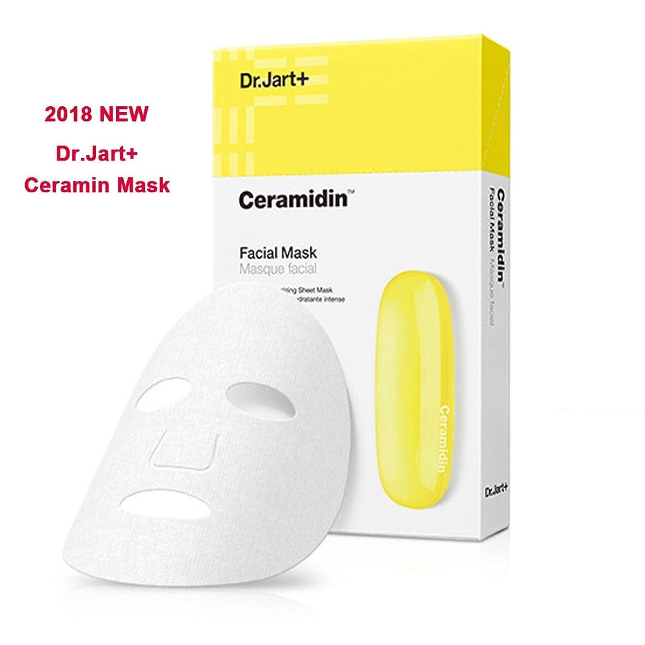 才能のある雇用排他的[韓国コスメ Dr.Jart+] Ceramidin Mask ドクタージャルト セラマイディンマスク(5枚) [並行輸入品]