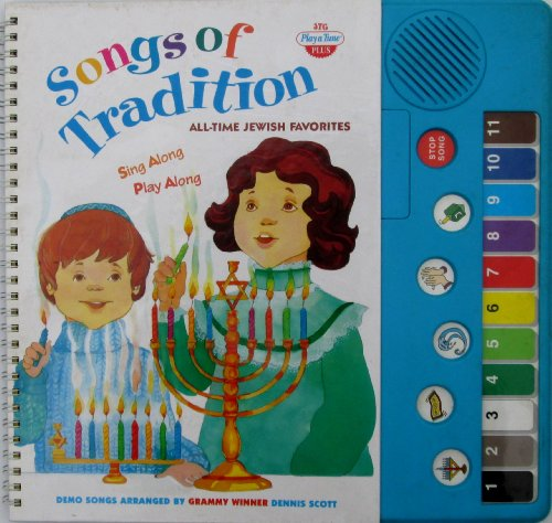 Songs of Tradition: All-time Jewish Favorites