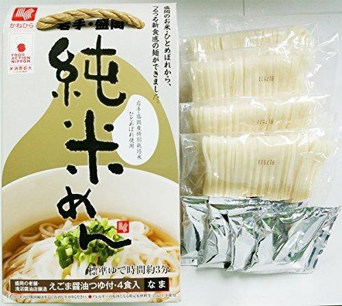 岩手・盛岡 純米めん 4食箱入り 680g×3箱 特製エゴマ醤油つゆ付 兼平製麺所 アレルギーをおもちの方へ、米粉使用!お米のめんです。