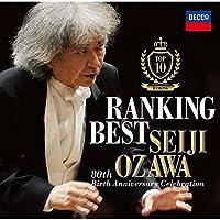 Ranking Best by Seiji Ozawa (2015-08-19)