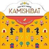 Les Trois Petits Cochons (Mon petit théâtre Kamishibaï)
