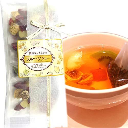 大地の生菓 食べれるフルーツティー 4個入り ドライフルーツ 紅茶 セット キウイ イチジク ダイエット ギフト 母の日 ホワイトデー ティーバック お茶