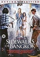 dvd - Sidewalks of Bangkok (1 DVD)