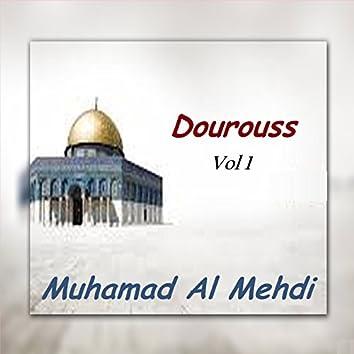 Dourouss Vol 1 (Quran)