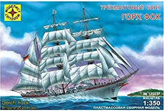 Gorch Fock Three-masted Bark Tall Ship of German Navy Model Ship Kits Scale 1:350