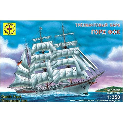 Gorch Fock Three-masted Bark Tall Ship of German Navy Model Ship Kits Scale 1:350 Assembly Instructions in Russian Language