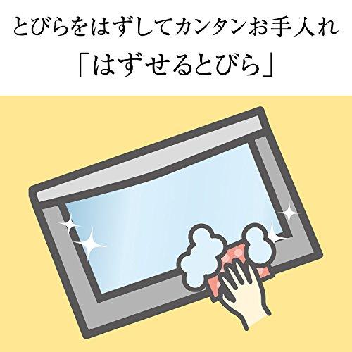 象印『オーブントースターこんがり倶楽部(ET-WM22)』