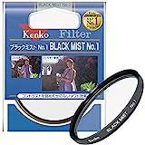 Kenko レンズフィルター ブラックミスト No.1 77mm ソフト描写用 717783