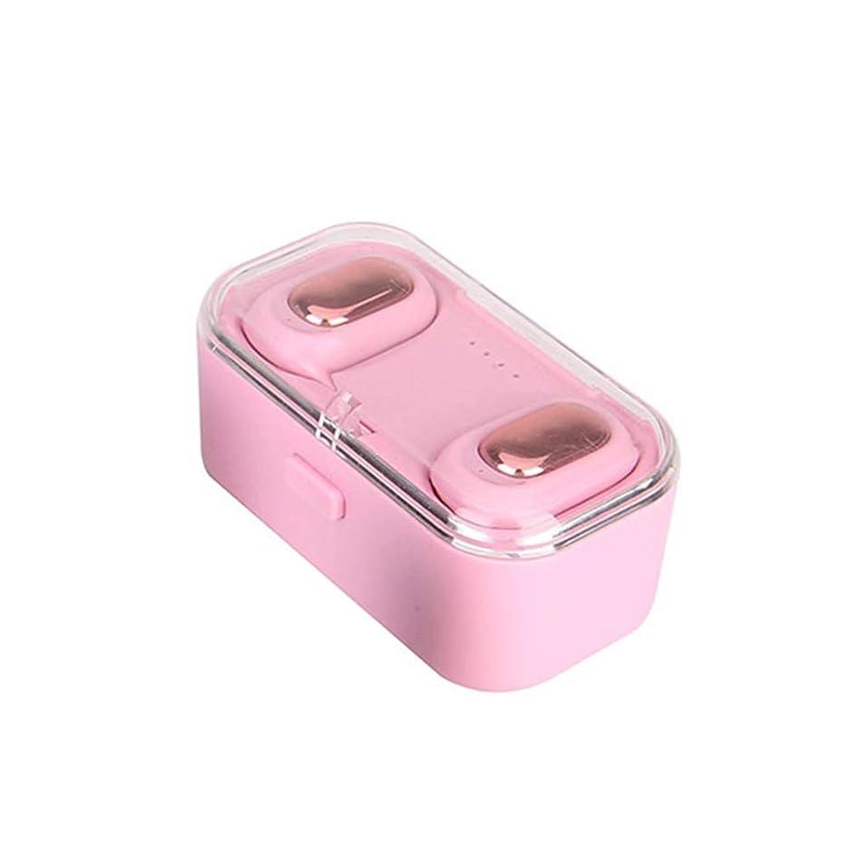 童謡反映するフックノイズキャンセリング ワイヤレスヘッドフォン、ワイヤレスイヤホンBluetooth 5.0ヘッドフォン6Hプレイタイム、IPX5マイク付きステレオサウンドヘッドフォン スポーツヘッドセット, Pink