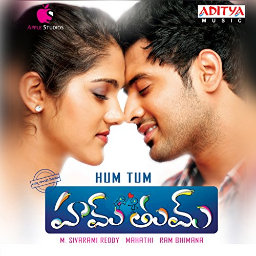 Hum Tum (Original Motion Picture Soundtrack)