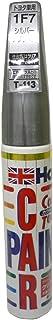 ホルツ 純正塗料 タッチアップ・補修ペン カラータッチ トヨタ車用 1F7 シルバーM 20ml Holts MH32113