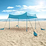 Hike Crew Sun Shade Canopy | Lycra Portable Beach Tent Shelter with UPF 50+ UV Protection, Built-in...