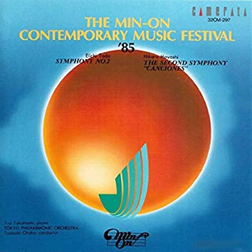 The Min-On Contemporary Music Festival '85