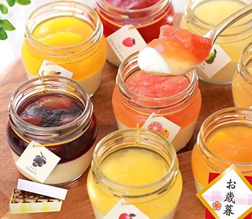 ギフト スイーツ 送料無料 生チーズケーキ 詰め合わせ 8種12個 洋菓子 ヘルシー スイーツ プレゼント おしゃれ (お歳暮 12個入)