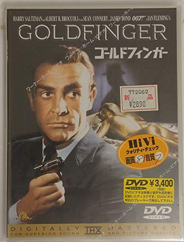 Goldfinger +Extra [Vista/Thx] [Edizione: Germania]