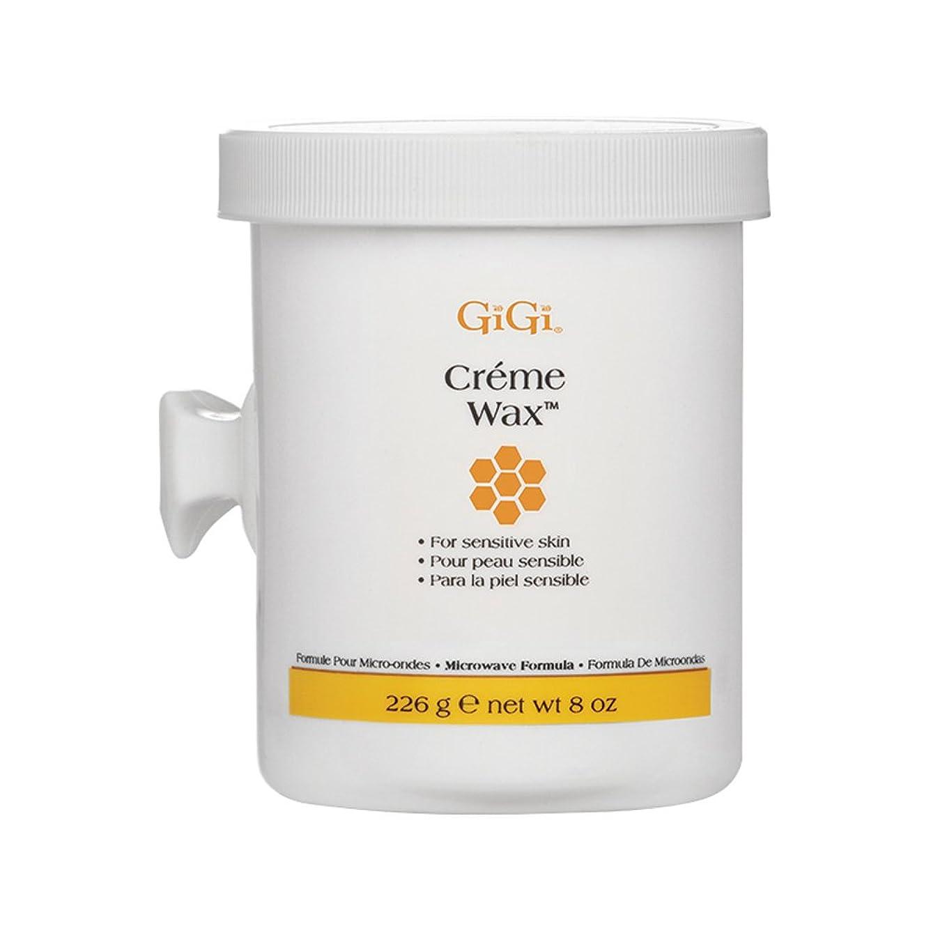 ペチコートパパ憎しみGIGI Creme Wax Microwave-GG0360 (並行輸入品)