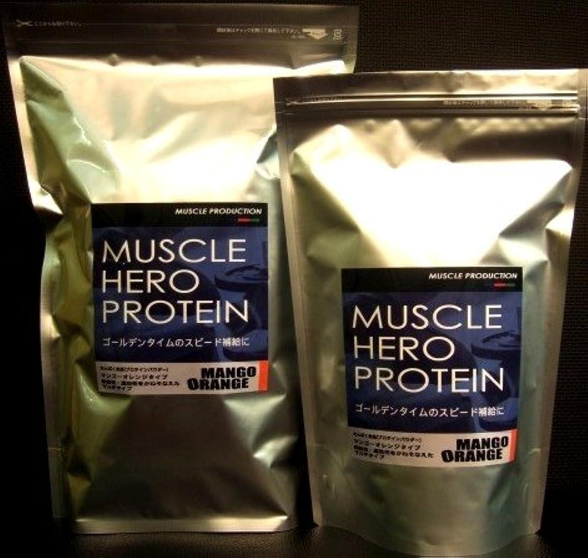 アーチ例外待つマッスルヒーロープロテイン1kg(ミルクココア味)