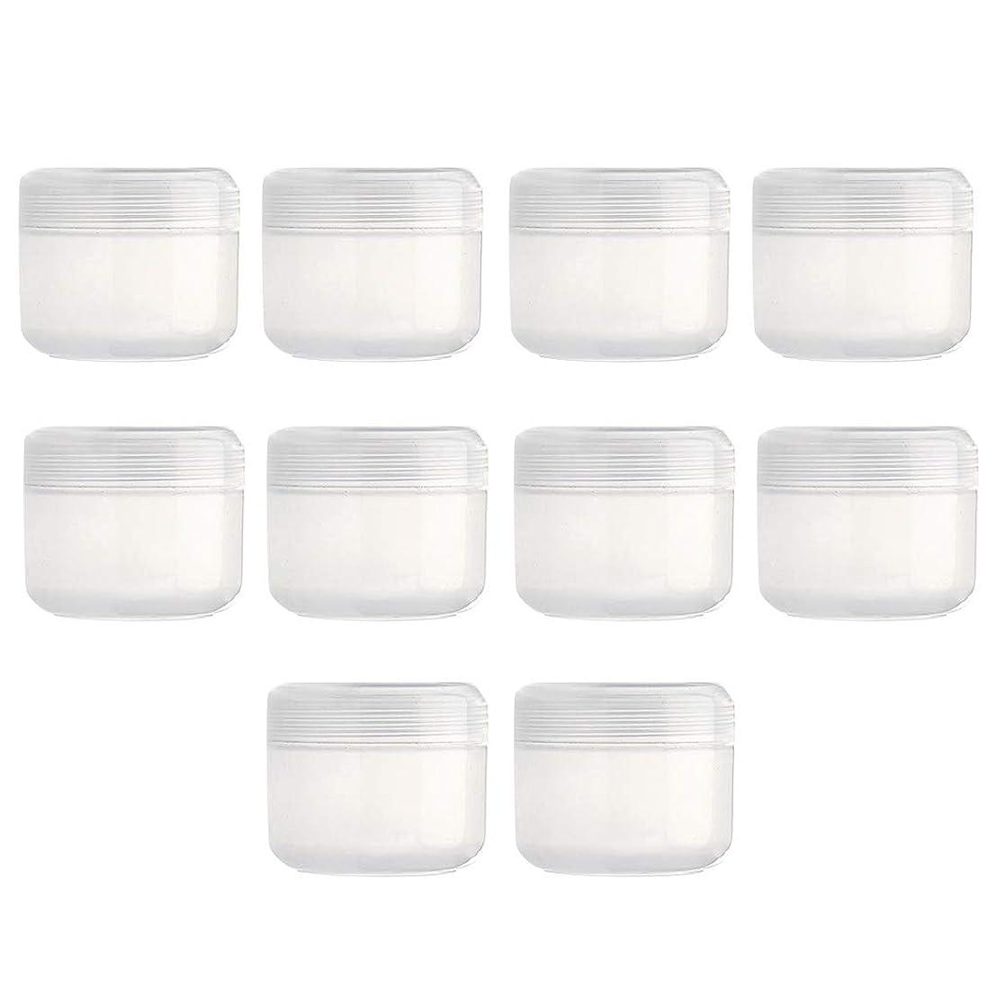方程式色出発するDYNWAVE 10個入り 空のボトル 旅行用 空のクリーム容器 詰替え容器 クリームボトル 化粧品容器 全15色 - クリア50g