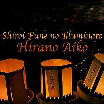 Shiroi Fune no Illuminato