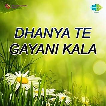 Dhanya Te Gayani Kala