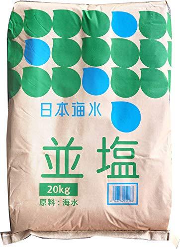 日本海水 並塩 20kg (讃岐工場)
