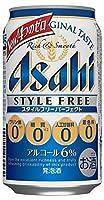 アサヒ スタイルフリー パーフェクト 350ml×1ケース(24本) ■3箱まで1個口発送可