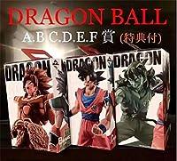 ドラゴンボール 一番くじ A B C D E F ブロリー ヤムチャ フィギュア