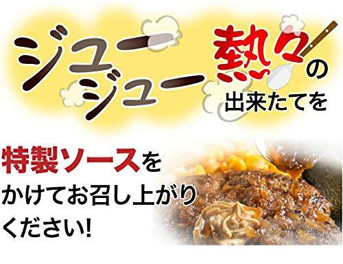 ペッパーフードサービス『いきなりステーキビーフハンバーグ』