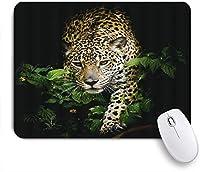 NIESIKKLAマウスパッド ヒョウの野生動物サファリ3Dヒョウの森緑の葉の花鮮やかな3Dプリント ゲーミング オフィス最適 高級感 おしゃれ 防水 耐久性が良い 滑り止めゴム底 ゲーミングなど適用 用ノートブックコンピュータマウスマット