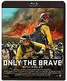 オンリー・ザ・ブレイブ [Blu-ray] image