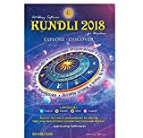 Astrocomp Astrology Softwares Kundli 2018
