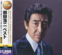 鶴田浩二 ベスト CD2枚組 2MK-041