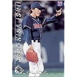 カルビー1999 プロ野球チップス スターカード No.S-31 石井一久