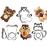 Life Connection 動物 クッキー型 ラッピング 袋 5枚 セット (A834) ステンレス 熊 りす 狸 valentine バレンタイン バレンタインデー クッキー 型 抜き型 抜型 お菓子 お菓子作り 手作り 模様 プレゼント イベント 恋人 友チョコ デコレーション (3種 セット)